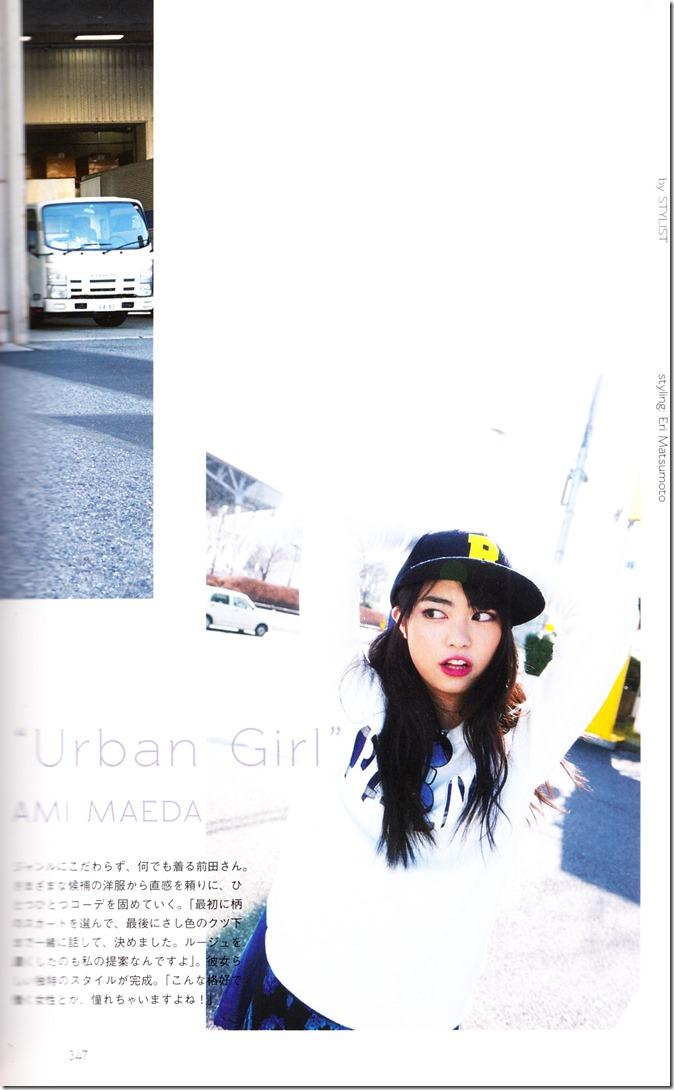 AKB48, SKE48, NMB48, HKT48 Oshare Sosenkyo! Shifuku Senbatsu no Center wa Dare (260)