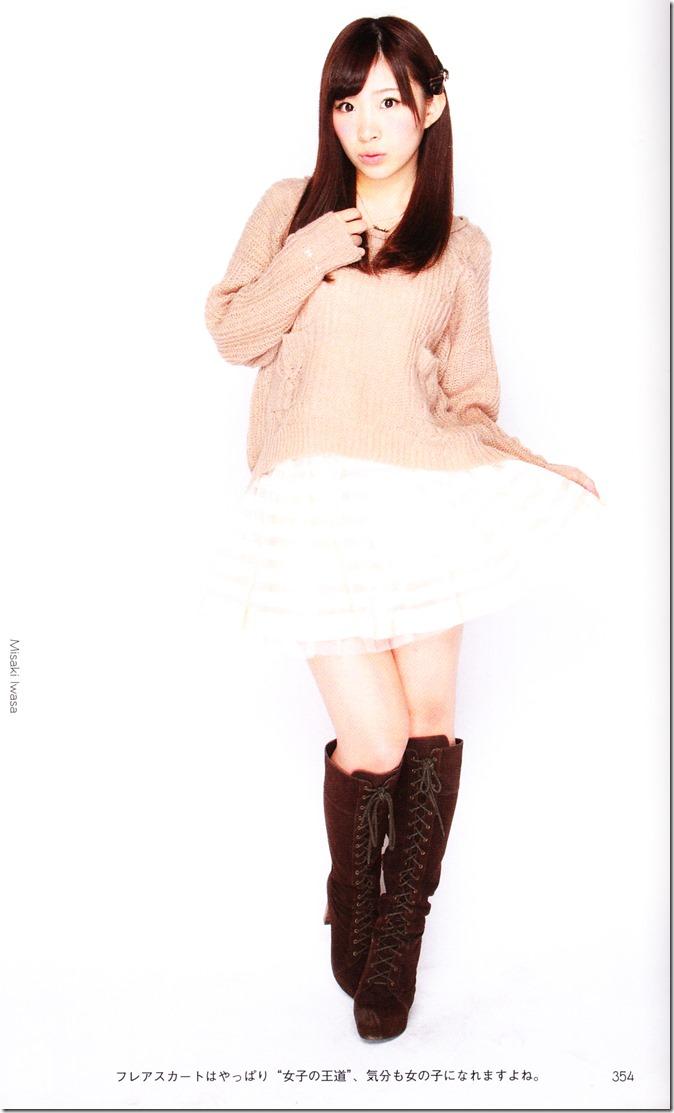 AKB48, SKE48, NMB48, HKT48 Oshare Sosenkyo! Shifuku Senbatsu no Center wa Dare (267)