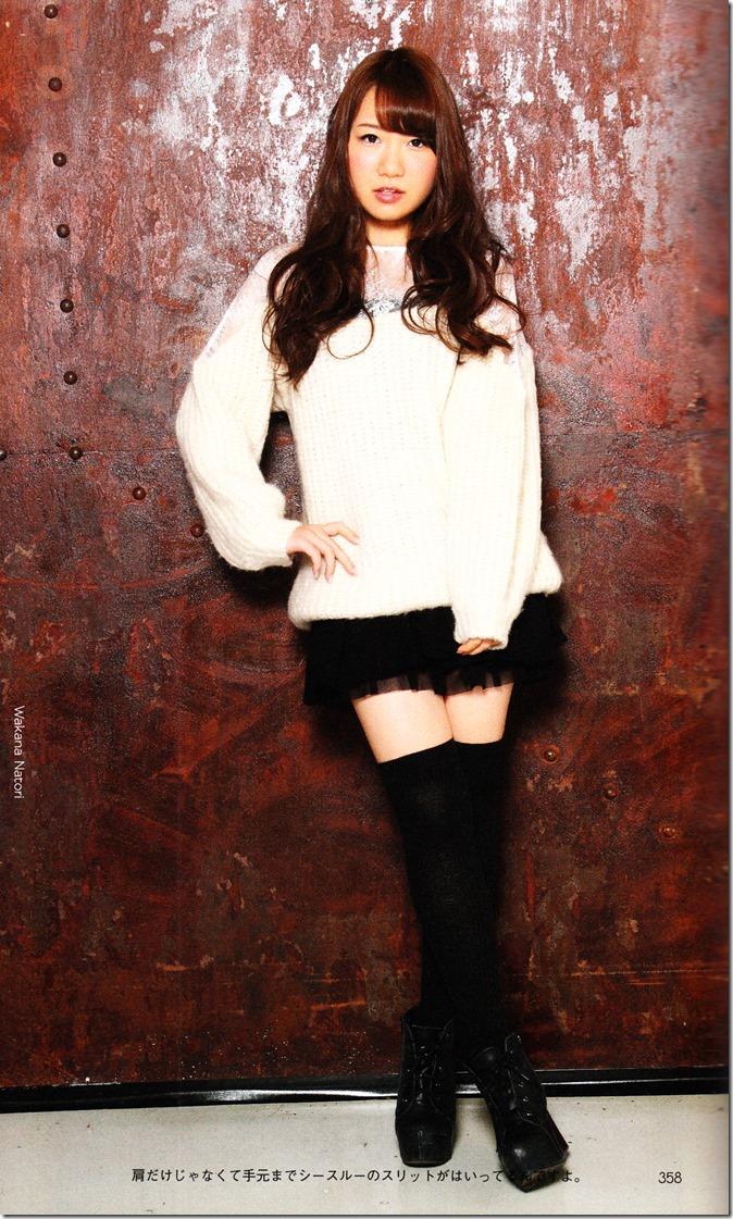 AKB48, SKE48, NMB48, HKT48 Oshare Sosenkyo! Shifuku Senbatsu no Center wa Dare (271)