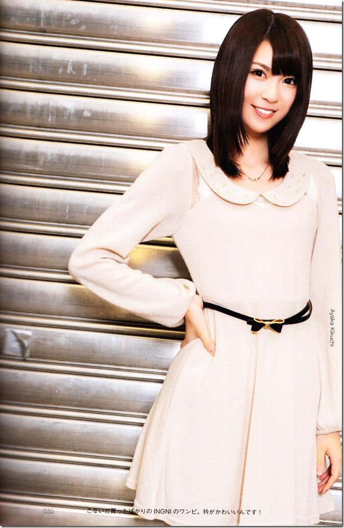AKB48, SKE48, NMB48, HKT48 Oshare Sosenkyo! Shifuku Senbatsu no Center wa Dare (31)