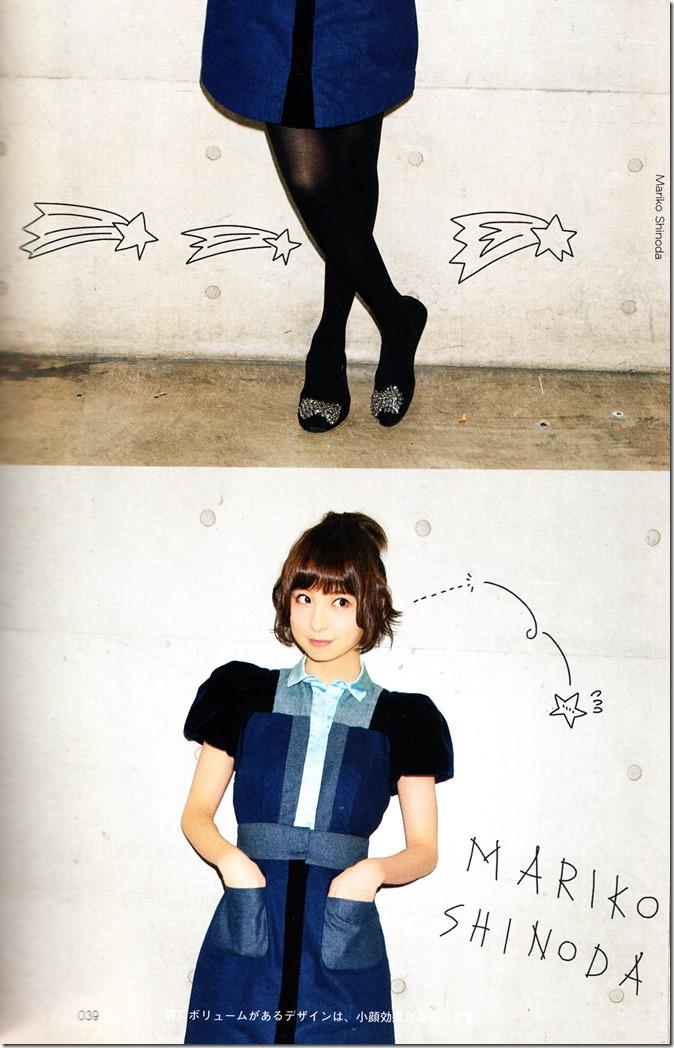 AKB48, SKE48, NMB48, HKT48 Oshare Sosenkyo! Shifuku Senbatsu no Center wa Dare (34)