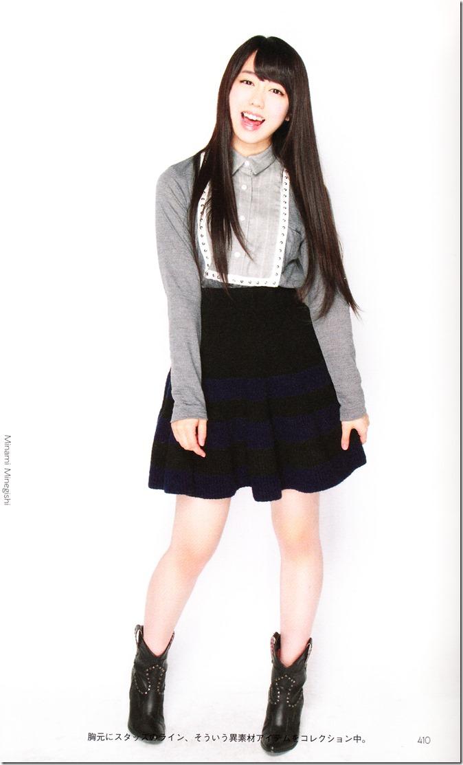 AKB48, SKE48, NMB48, HKT48 Oshare Sosenkyo! Shifuku Senbatsu no Center wa Dare (41)