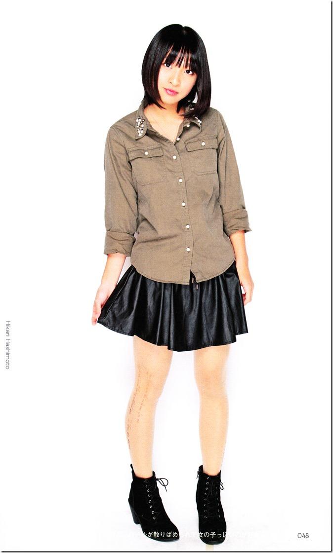 AKB48, SKE48, NMB48, HKT48 Oshare Sosenkyo! Shifuku Senbatsu no Center wa Dare (42)