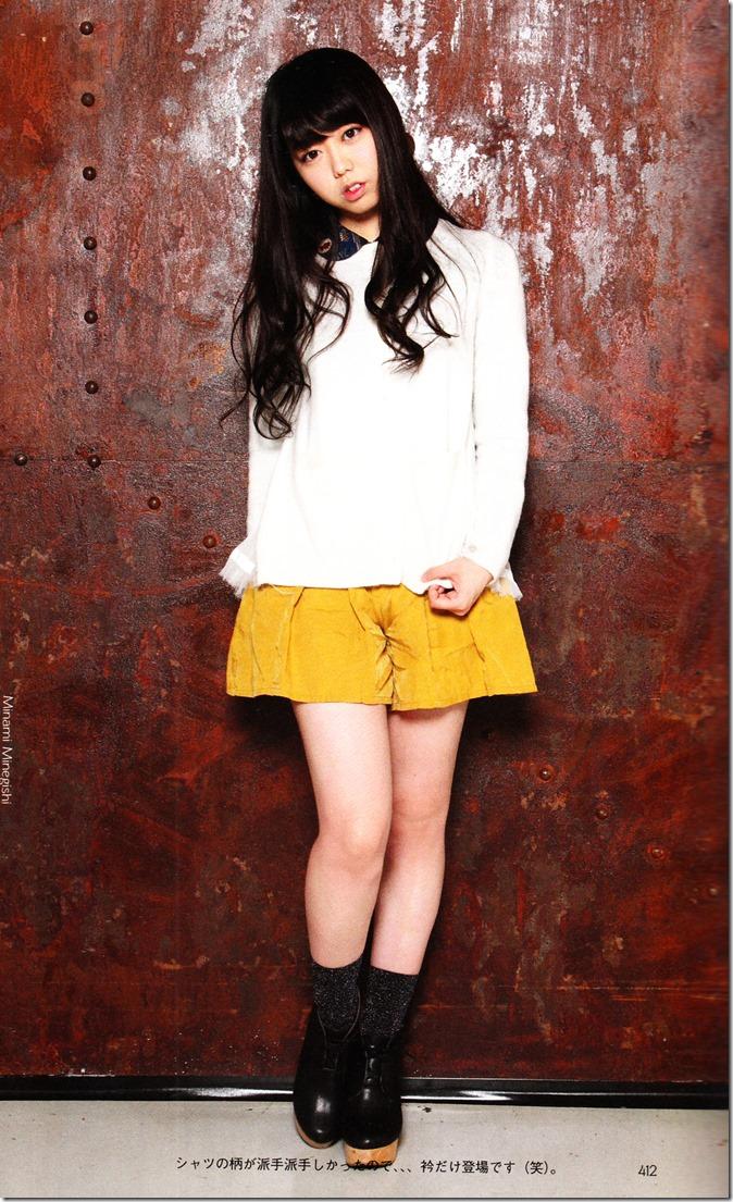 AKB48, SKE48, NMB48, HKT48 Oshare Sosenkyo! Shifuku Senbatsu no Center wa Dare (43)