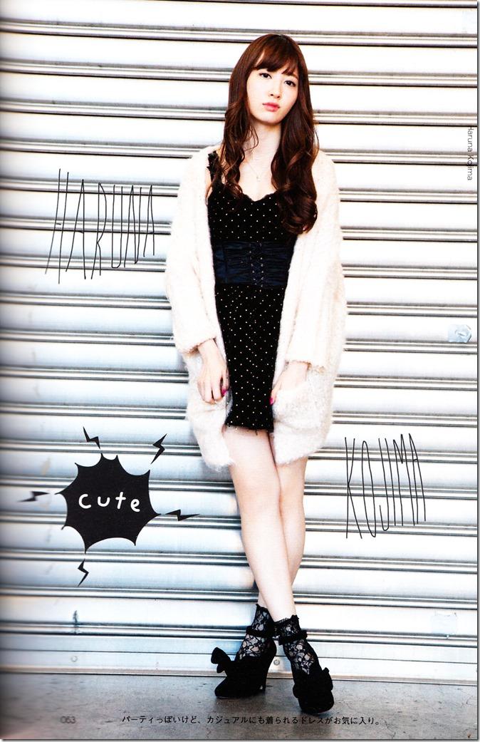 AKB48, SKE48, NMB48, HKT48 Oshare Sosenkyo! Shifuku Senbatsu no Center wa Dare (55)