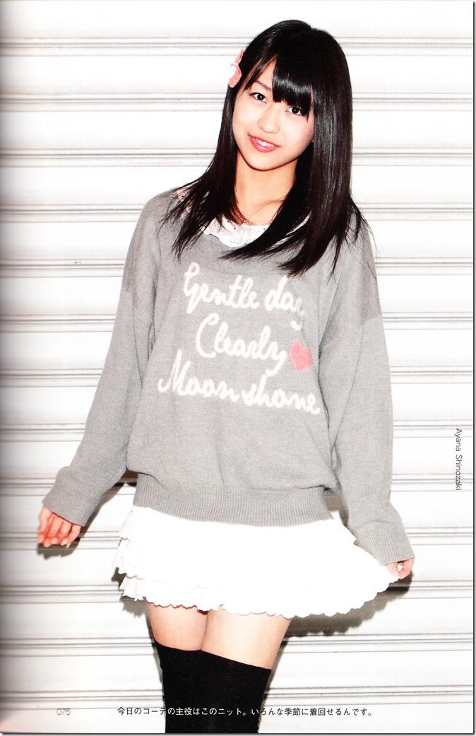 AKB48, SKE48, NMB48, HKT48 Oshare Sosenkyo! Shifuku Senbatsu no Center wa Dare (66)
