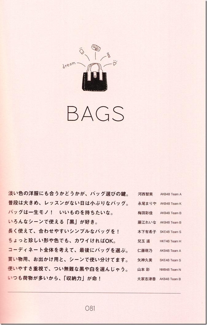AKB48, SKE48, NMB48, HKT48 Oshare Sosenkyo! Shifuku Senbatsu no Center wa Dare (72)