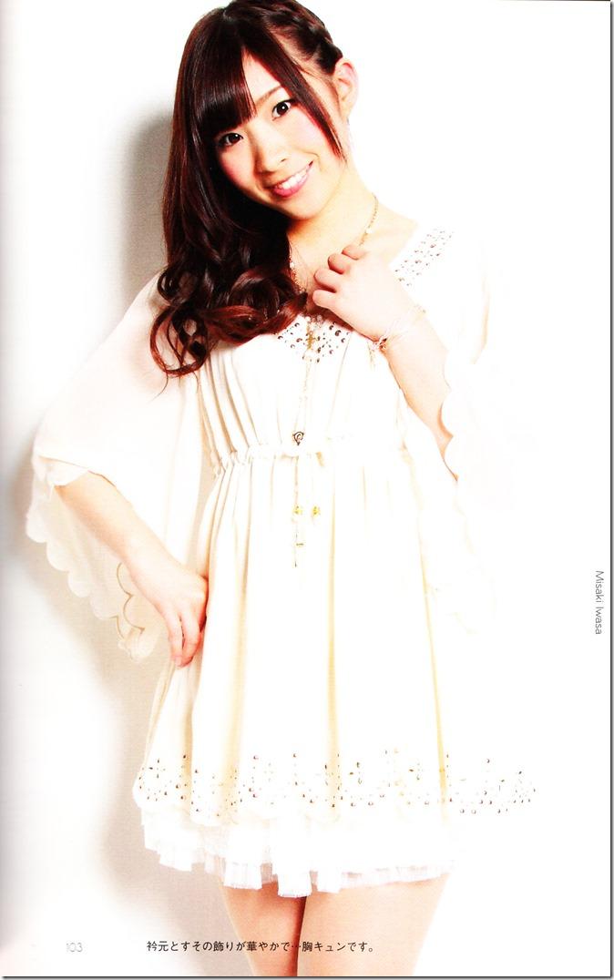 AKB48, SKE48, NMB48, HKT48 Oshare Sosenkyo! Shifuku Senbatsu no Center wa Dare (93)