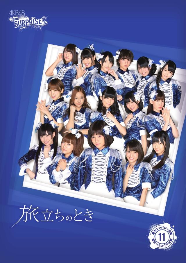AKB48 Team Surprise (11)