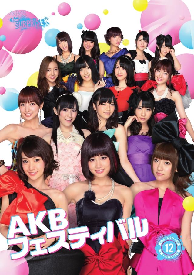 AKB48 Team Surprise (12)