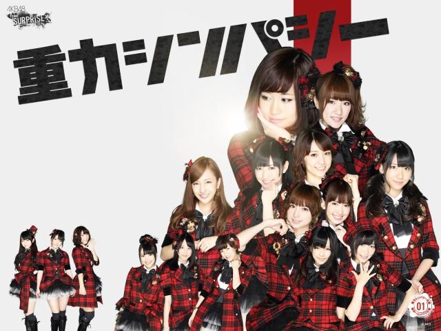 AKB48 Team Surprise (13)