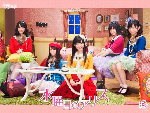 AKB48 Team Surprise (14)
