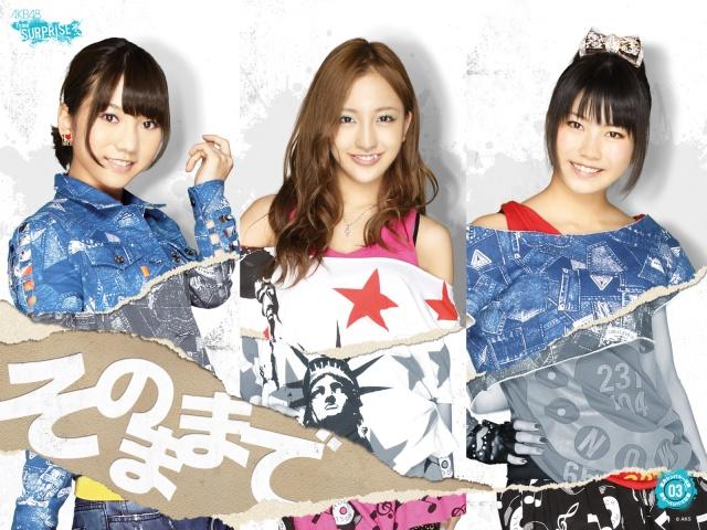AKB48 Team Surprise (15)