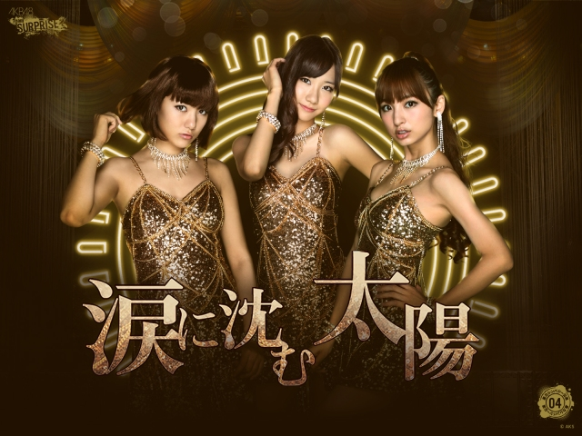 AKB48 Team Surprise (16)