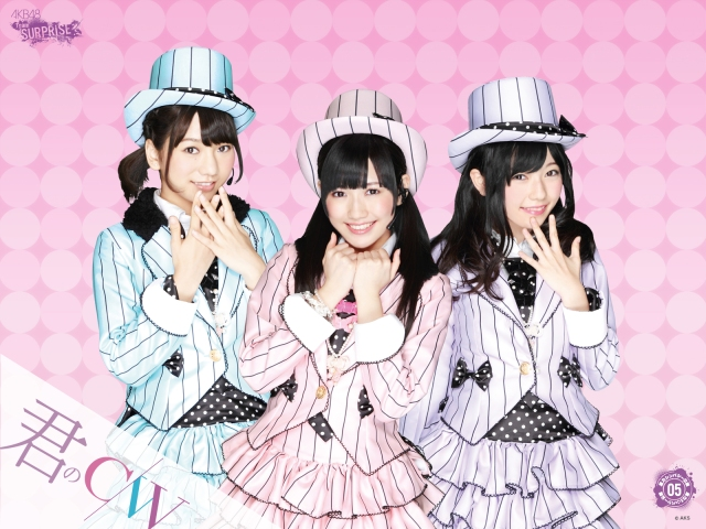 AKB48 Team Surprise (17)
