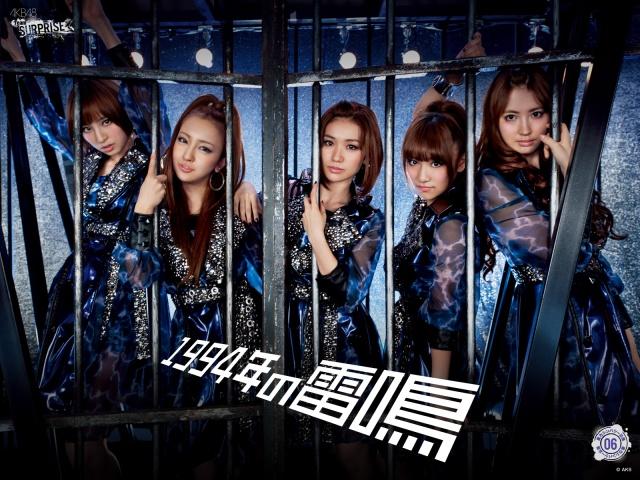 AKB48 Team Surprise (18)