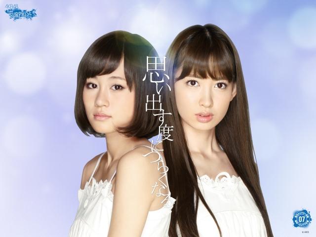 AKB48 Team Surprise (19)