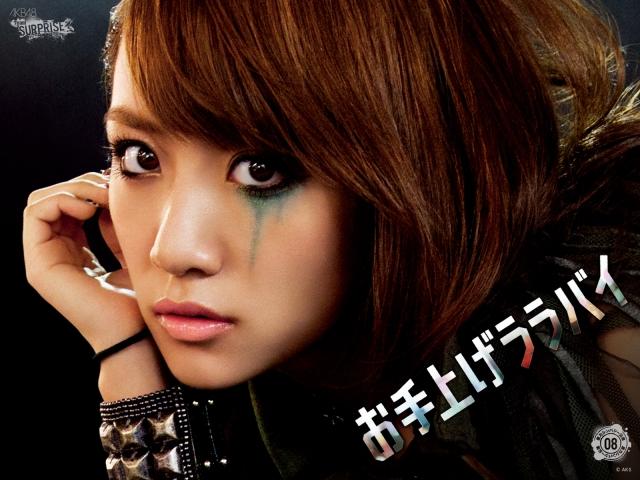 AKB48 Team Surprise (20)