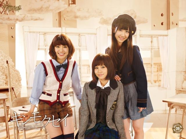 AKB48 Team Surprise (21)