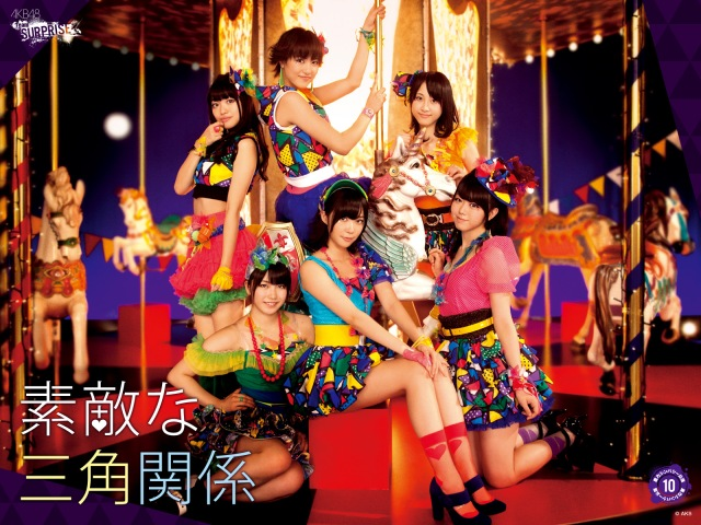 AKB48 Team Surprise (22)