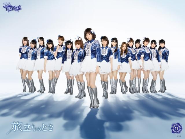 AKB48 Team Surprise (23)