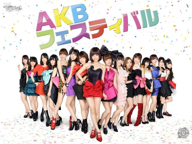 AKB48 Team Surprise (24)