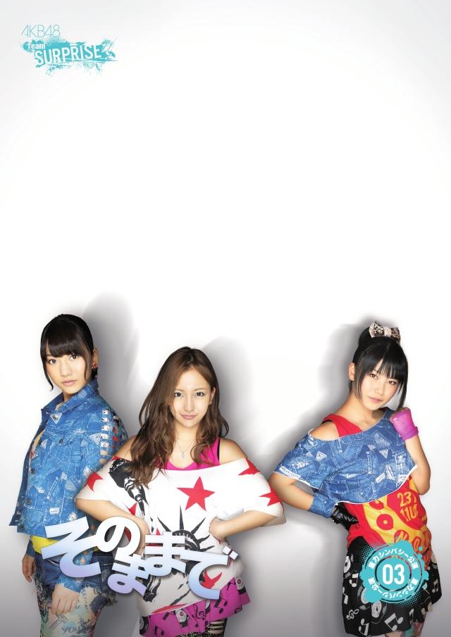 AKB48 Team Surprise (3)