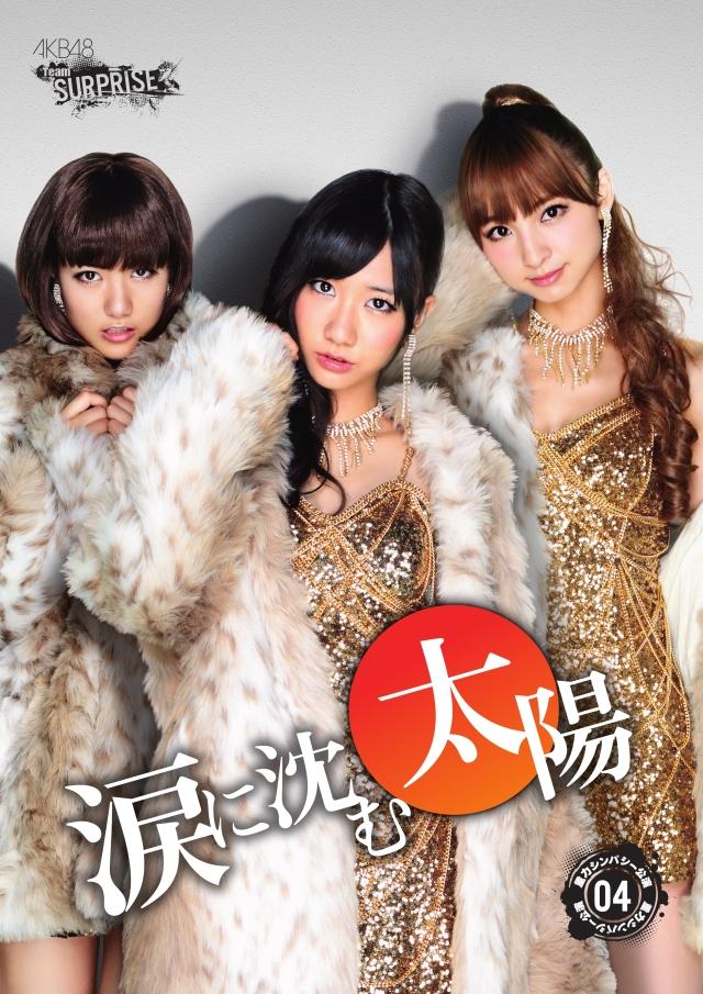 AKB48 Team Surprise (4)