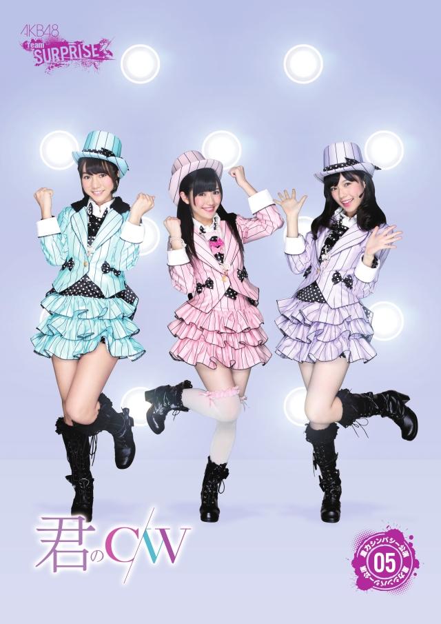 AKB48 Team Surprise (5)