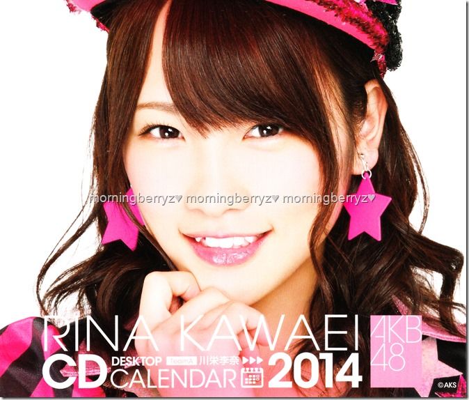 Kawaei Rina 2014 Desktop Calendar (1)