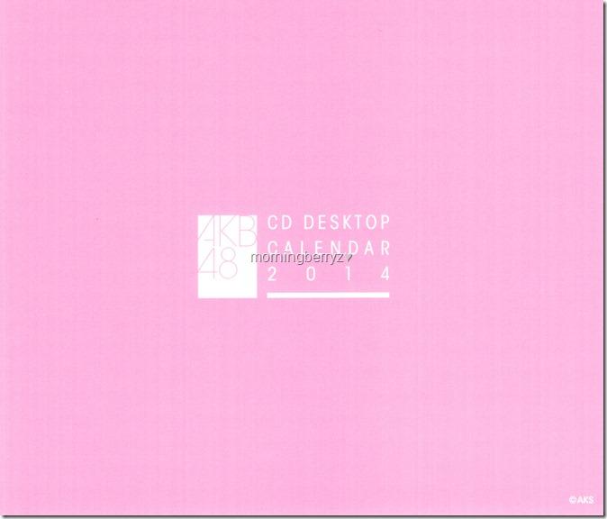 Kawaei Rina 2014 Desktop Calendar (8)