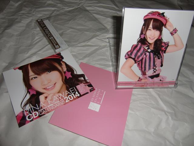 Kawaei Rina 2014 Desktop Calendar