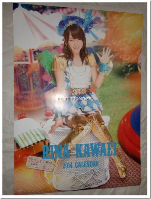 Kawaei Rina 2014 Wall Calendar (1)
