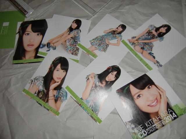 Kitahara Rie 2014 Desktop Calendar (1)