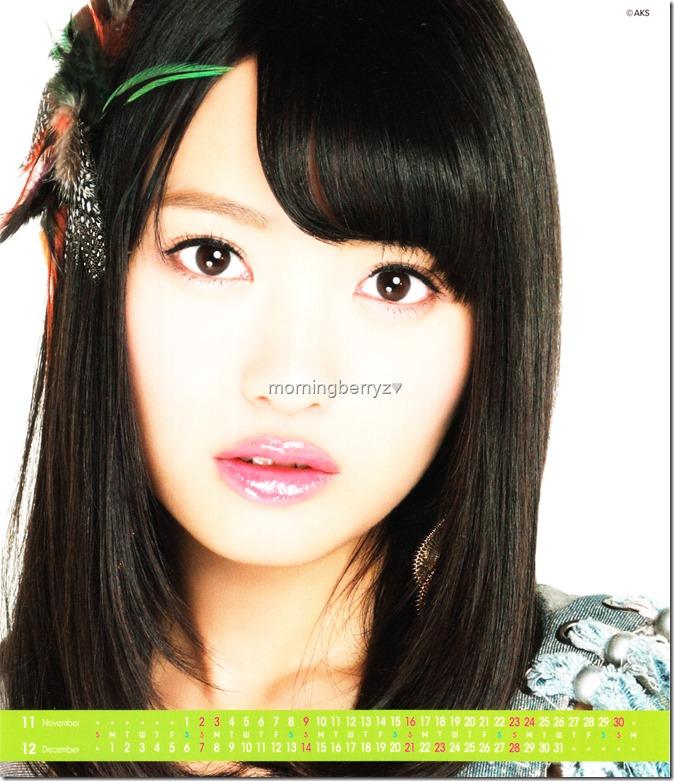 Kitahara Rie 2014 Desktop Calendar (7)