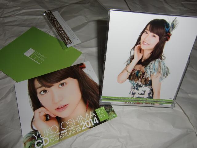 Oshima Yuko 2014 Desktop Calendar (1)