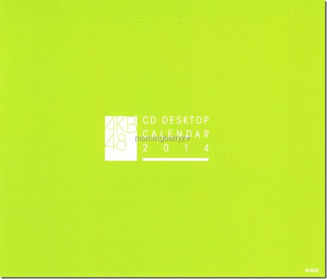 Oshima Yuko 2014 Desktop Calendar (8)