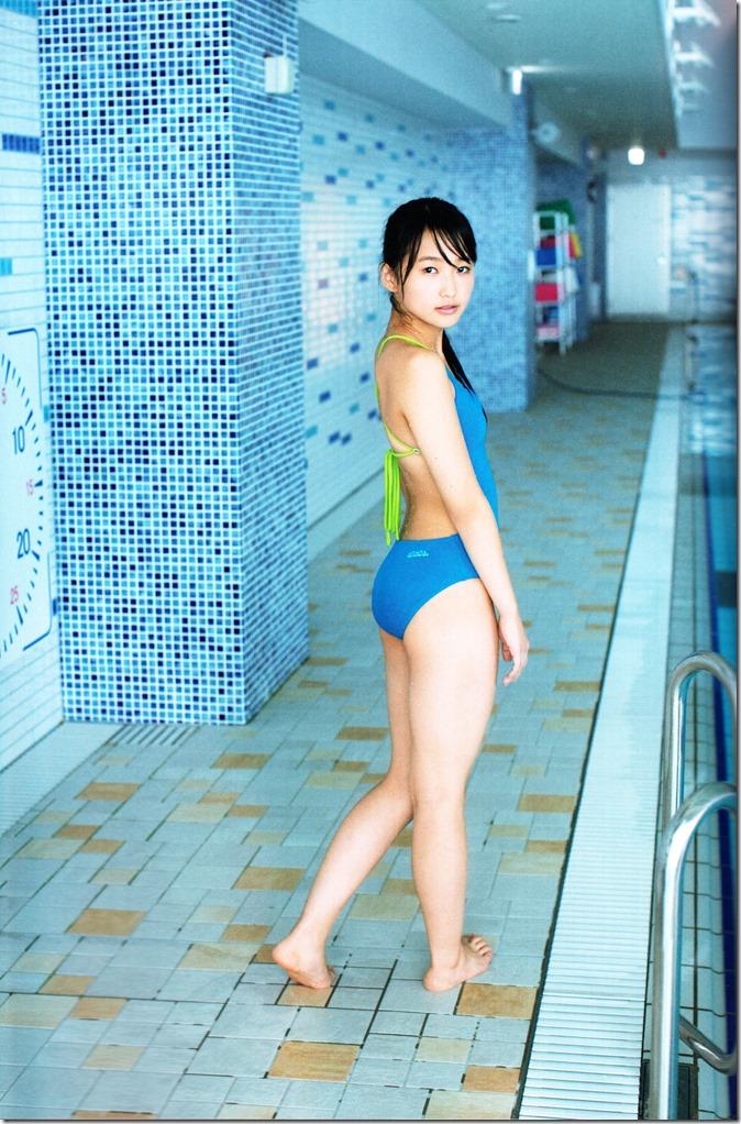 Sayashi Riho Taiyou (106)