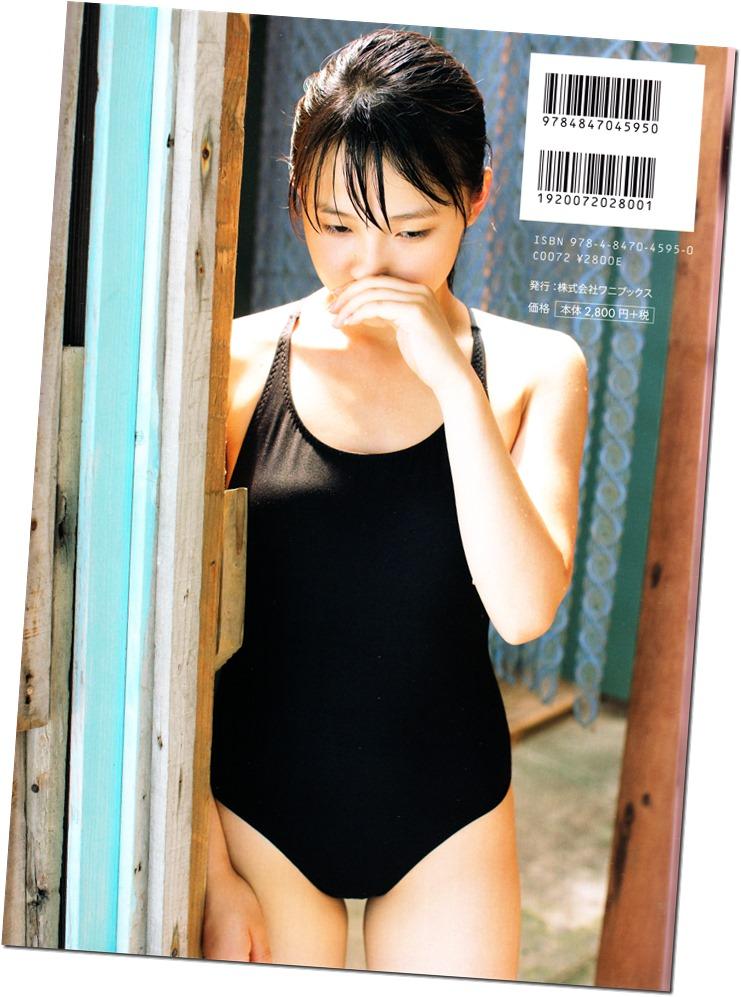 Sayashi Riho Taiyou (114)