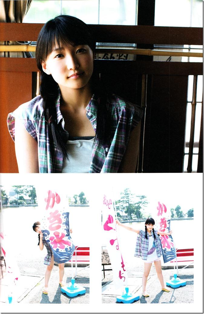 Sayashi Riho Taiyou (23)