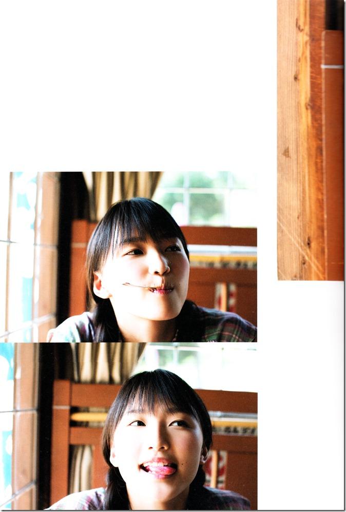 Sayashi Riho Taiyou (24)