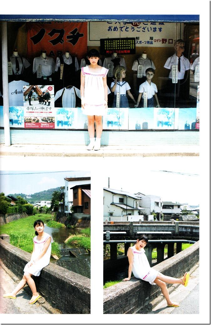 Sayashi Riho Taiyou (25)