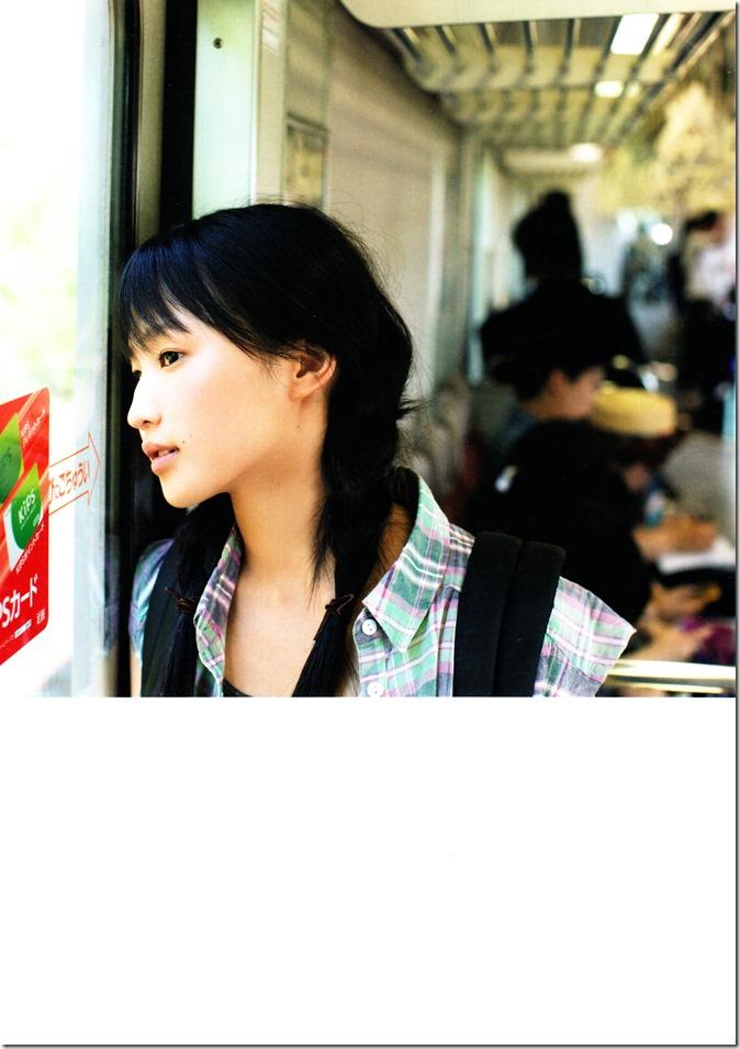 Sayashi Riho Taiyou (3)