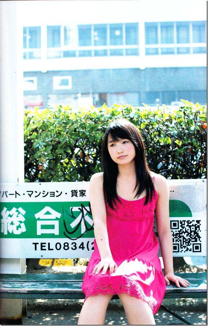 Sayashi Riho Taiyou (52)