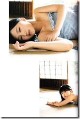 Sayashi Riho Taiyou (88)
