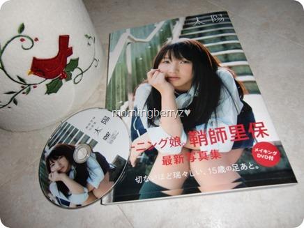 Sayashi Riho Taiyou shashinshuu with making of DVD