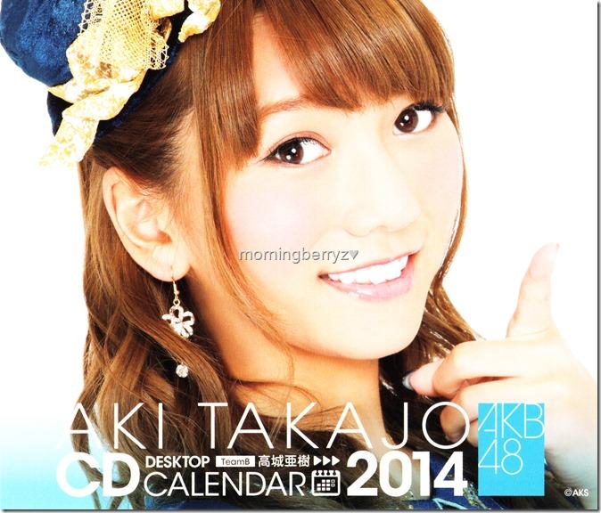 Takajo Aki 2014 Desktop Calendar (1)
