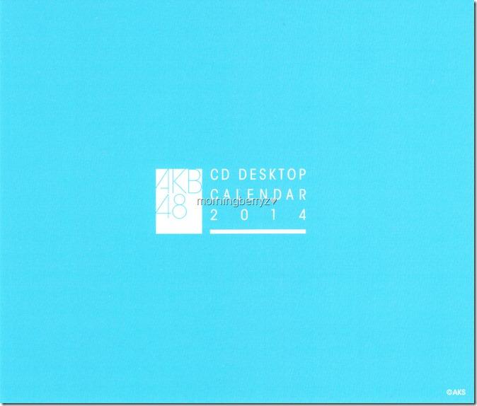 Takajo Aki 2014 Desktop Calendar (8)
