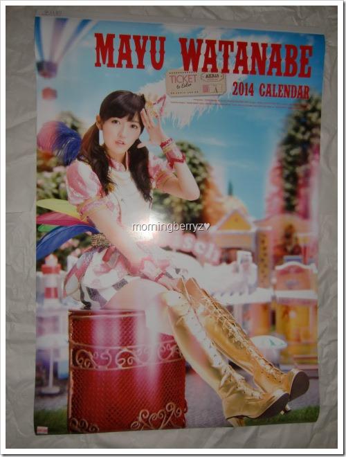 Watanabe Mayu 2014 Wall Calendar (1)
