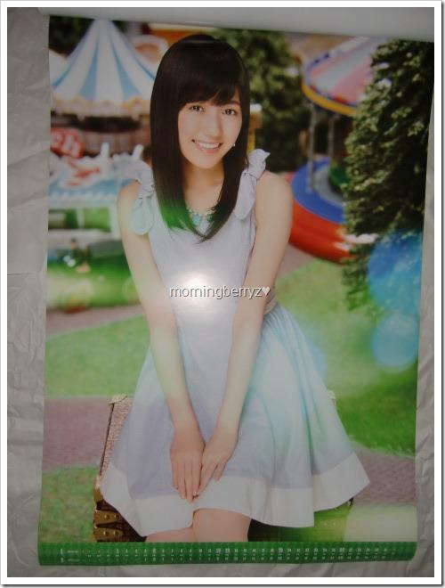 Watanabe Mayu 2014 Wall Calendar (2)